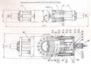 Превентор плашечный ППГ 350х35