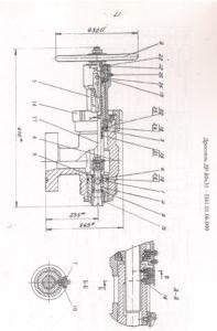 Дросель ДР80х35