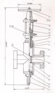 Задвижка ЗМГ 80х35